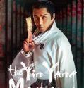 The Yin Yang Master (2021)